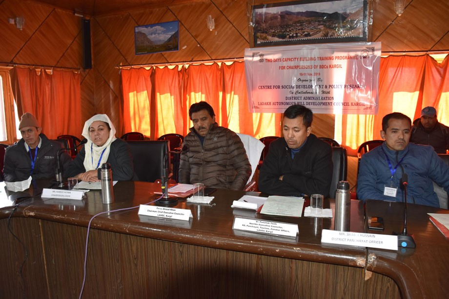Two-day capacity building training programme held for BDC Chairpersons
