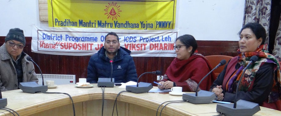 Weeklong program on Pradhan Mantri Matru Vandana Yojana starts in Leh