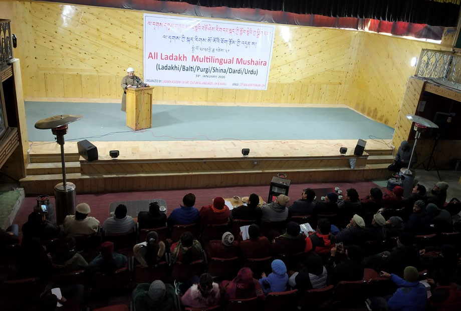 All-Ladakh Multilingual Mushaira held in Leh