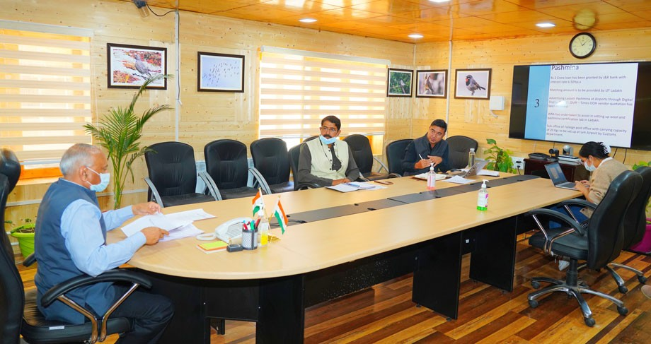 L-G Mathur reviews projects under Department of Industries & Commerce