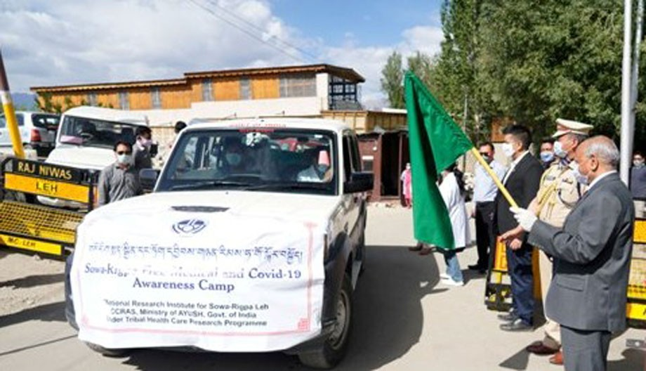 National Research Institute for Sowa-Rigpa, Leh organizes free medical camp